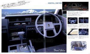 nissan-vanette-largo-1986-2