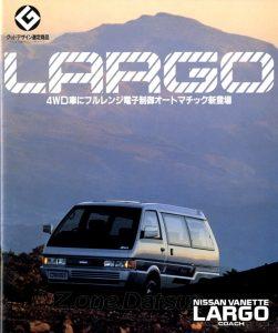 nissan-vanette-largo-1986