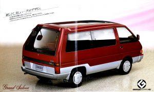 nissan-vanette-largo-1986-4
