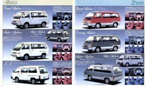 nissan-vanette-largo-1986-9
