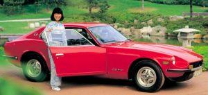 1974 Datsun 260Z 8