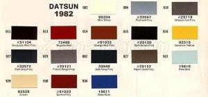 DATSUN 1982