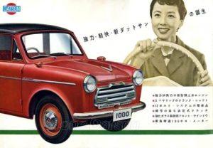 datsun-1000-210-1957-1