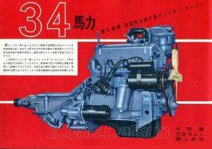 datsun-1000-210-1957-3