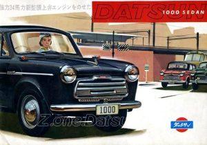 datsun-1000-210-1957