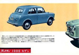 datsun-1000-210-1957-4