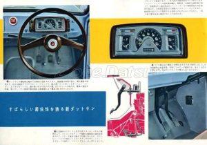 datsun-1000-210-1957-6