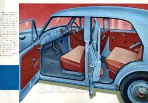 datsun-1000-210-1957-7