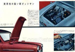 datsun-1000-210-1957-8