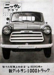 datsun-1000-1958