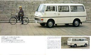 nissan-caravan-1973-1