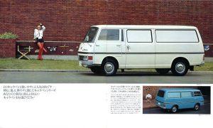 nissan-caravan-1973-2