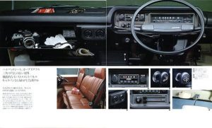 nissan-caravan-1973-3