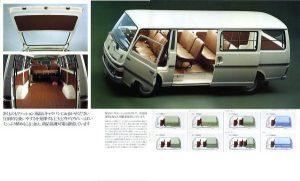 nissan-caravan-1973-4