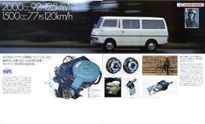 nissan-caravan-1973-6