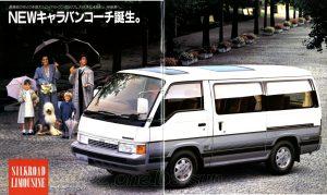 nissan-caravan-e24-1