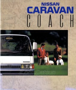 nissan-caravan-e24