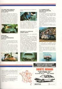 SUNNY 1983 FR854