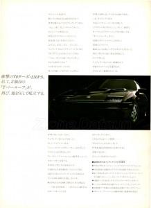 Z31 JAPON 770