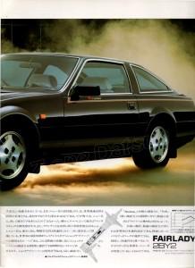 Z31 JAPON 779