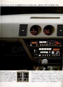 Z31 JAPON 786