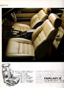 Z31 JAPON 791