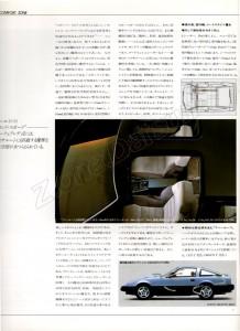 Z31 JAPON 792