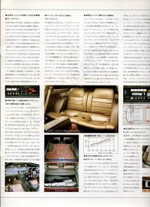 Z31 JAPON 793