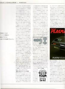 Z31 JAPON 796