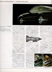 Z31 JAPON 800