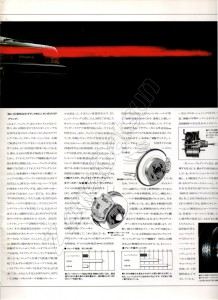 Z31 JAPON 801