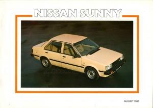 sunny uk 1982029