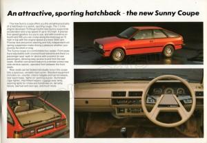 sunny uk 1982035