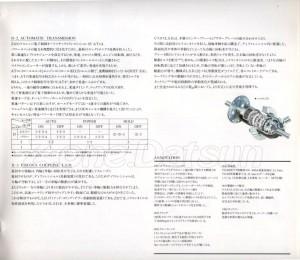 300zx Z32 JAPON 946