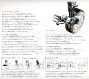 300zx Z32 JAPON 947