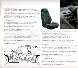 300zx Z32 JAPON 958