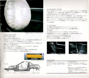 300zx Z32 JAPON 959
