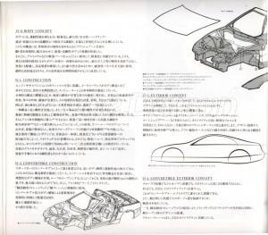300zx Z32 JAPON 960