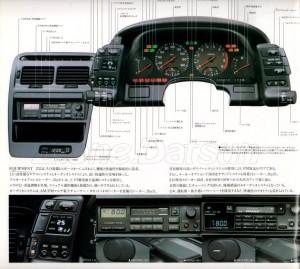 300zx Z32 JAPON 963