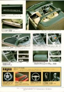 300zx Z32 JAPON 977