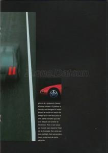 300zx z32 1990389