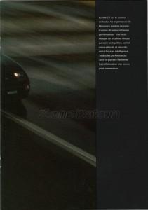 300zx z32 1990393