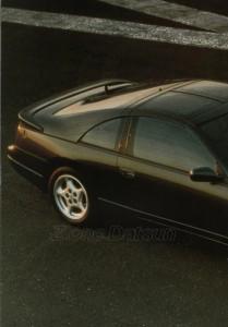 300zx z32 1990394