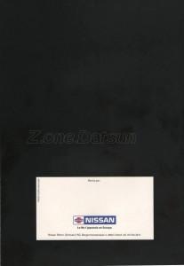 300zx z32 1990398