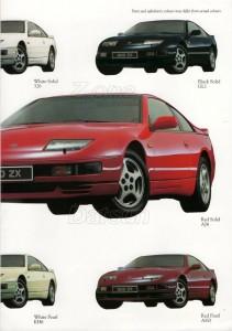 300zx z32 1990400
