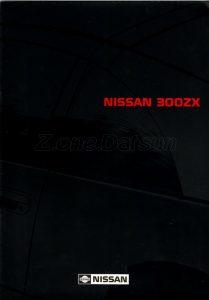 nissan-300zx-1990250