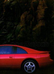 nissan-300zx-1990253