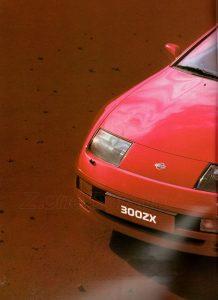 nissan-300zx-1990254