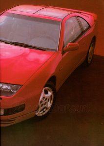 nissan-300zx-1990255