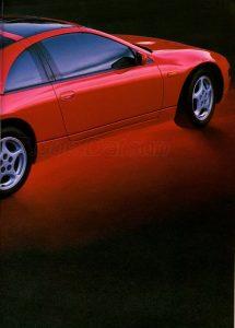 nissan-300zx-1990257